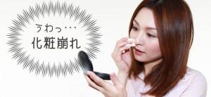 kougi_437_top
