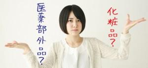 kougi_448_top