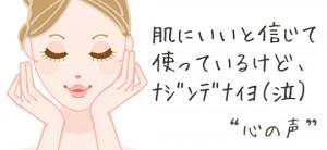 kougi_484_top