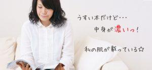 kougi_513_top