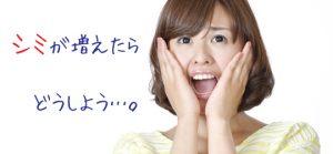 kougi_532_top